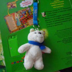 Μπρελόκ Ολυμπιακό αρκουδάκι
