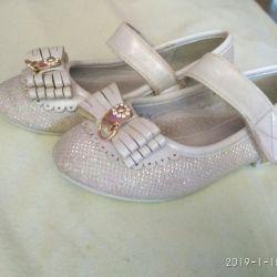 Ayakkabı 25 rr