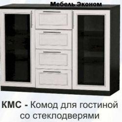Piept de sertare în camera de zi cu sticlă în Nakhodka