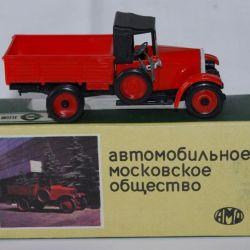 Model scale 1/43 AMO-F15 in a box