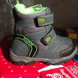Boots 24p spring / fall