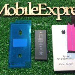 Αντικατάσταση της μπαταρίας του iPhone 7 Plus / μπαταρίας iPhone 7+