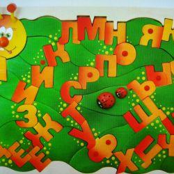 Mosaic Alphabet.
