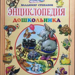 Enciclopedia prescolarilor