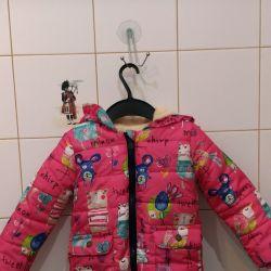 Noua jachetă de primăvară pentru copii