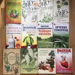 Βιβλία υγεία, συνταγές, κήπος
