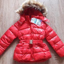 Jacket Acoola New r. 122 on fleece