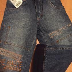 Gloria Jeans Warmed Jeans