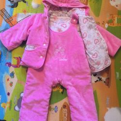 Spring suit for girl.