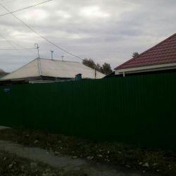 Çit, çatı ve cephe işlerinin montajı
