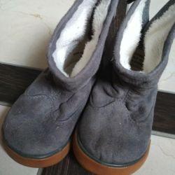 Pantofi la primul pas