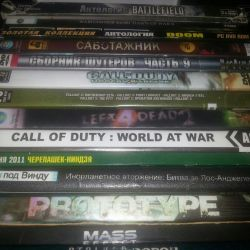 Drives) PC Games)