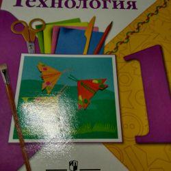 Teknoloji ders kitabı. Lutceva. 1 cl.