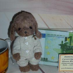 Author's toy - Puppy.