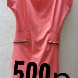 платье 300рскидка на весь товар