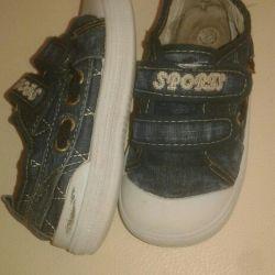 Pantofi denim 28R