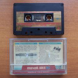 Cassette Used Chrome