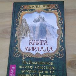 M. Naimi - The Book of Mirdad. Extraordinary story