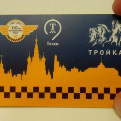 Map troika 110 years taxi