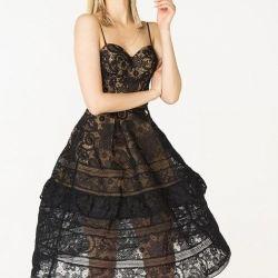 X'zotic Dress