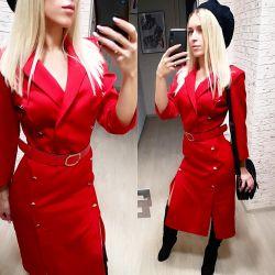 Mărimea rochiei 44