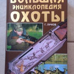 Encyclopedia of hunting