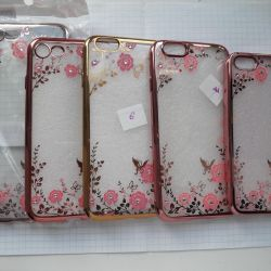Cazuri pentru iPhone