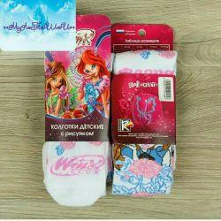 Çocuk külotlu çorapları Winx