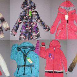 куртка удлиненная пальто новое