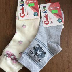 Conte çorapları