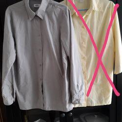 50-52р Shirt Bonprix