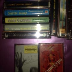 Paul McCartney and other tapes