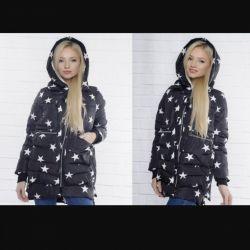 Female jacket. The size 52.