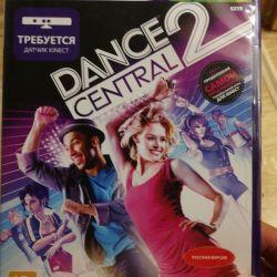 Παιχνίδια για χορό X box 360