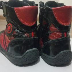 Μπότες του Μίνιν