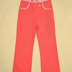 Pants height 140