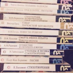 20 книг классика