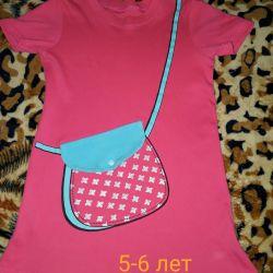 Φόρεμα - πουκάμισο