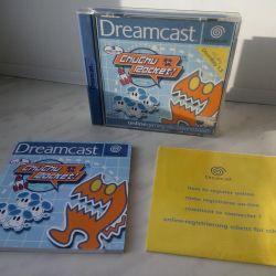 Sega DreamCast License