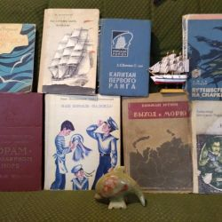 Книги о море океанах судовождении мореплавателях