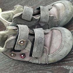Μπότες Pepino ricosta 22 δέρμα καλοκαίρι