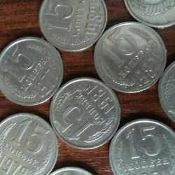 Coins 15 kopecks of the USSR