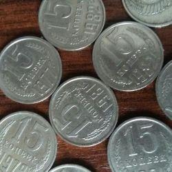 Монеты 15 коп времeн СССР