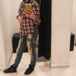 Jeans boyfriend and shirt