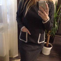 Dress case warm
