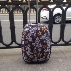 Baya Luna valizi