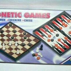 Șah, dame, table (3 în 1)