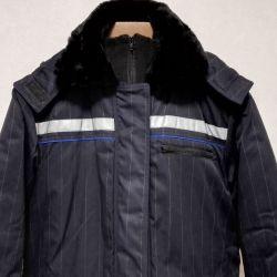 Куртка Теплая Зимняя Спецодежда с Капюшоном