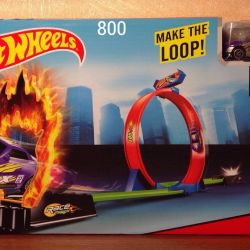 Hot Wheels Tracks with Start Button