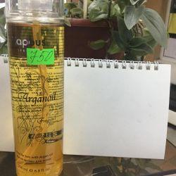Organ oil for hair 200 ml